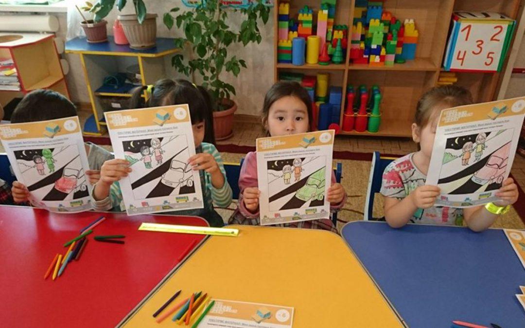 Kazakhstan Safe Villages and Education